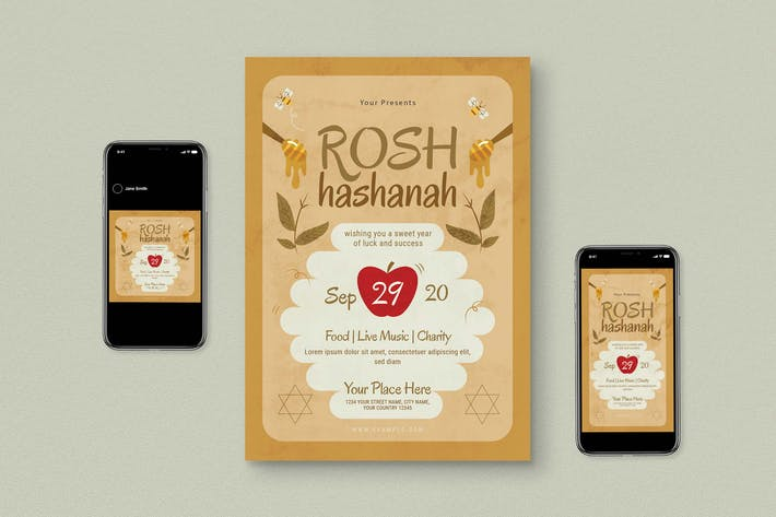 Thumbnail for Rosh Hasanah Flyer Set
