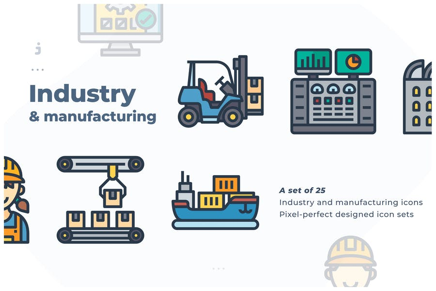 25 Industry and manufacturing icon