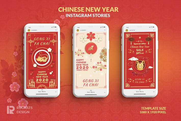 Thumbnail for Chinese New Year R1 Instagram Stories Template