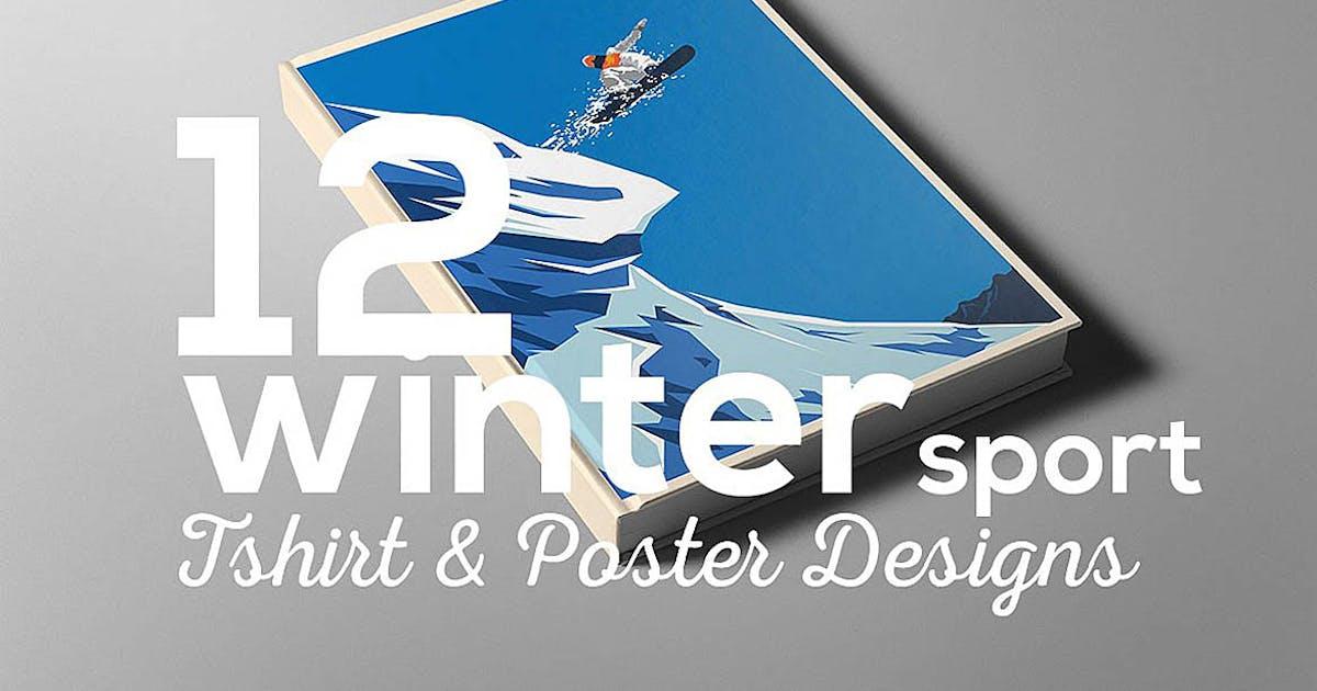 Download Winter Sport Poster T-shirt Set by cruzine