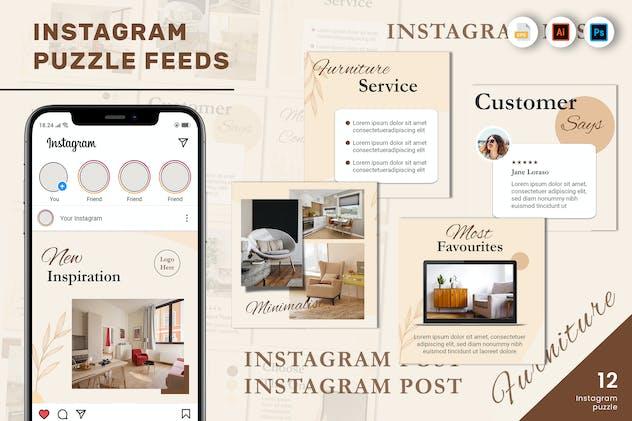 Furniture Puzzle Instagram Feed