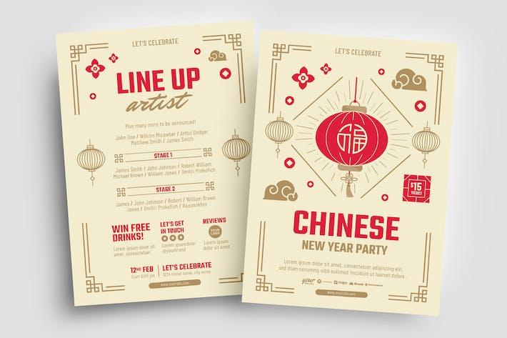 Thumbnail for Modèles du Nouvel An chinois