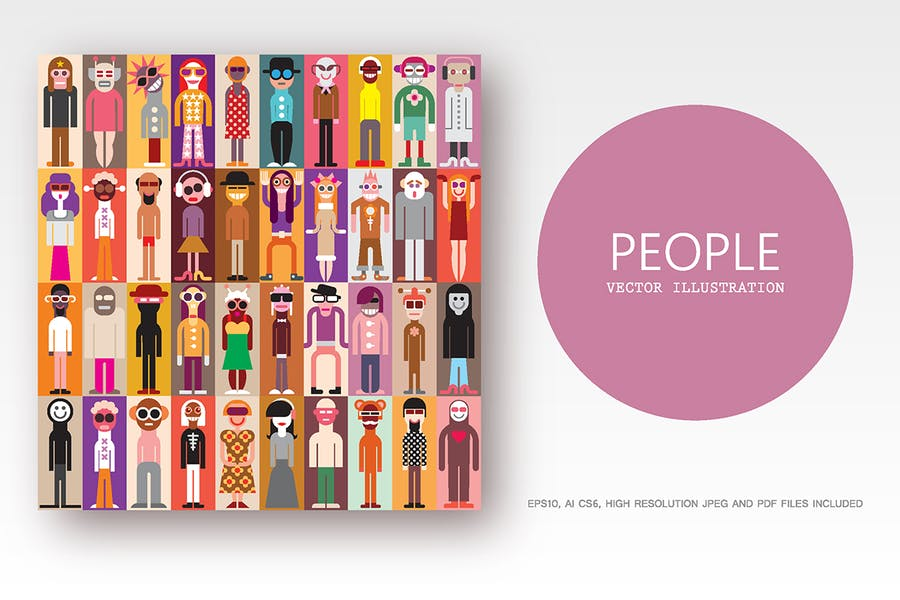 Large bundle of vector people portraits