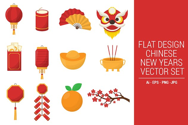 Flat Design Chinese New Years Vector Set Vol. 01