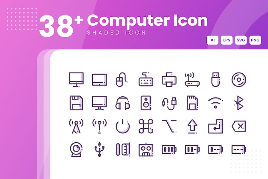 38+ Computer Icon Collection