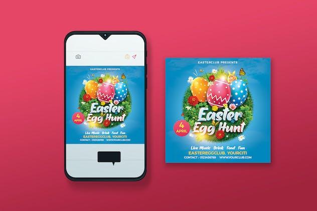 Easter Egg Hunt Instagram Post