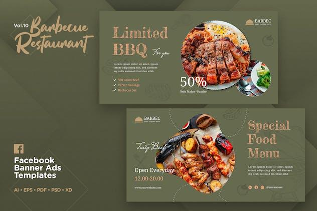 Facebook Ads Banner Vol.10 Barbecue Restaurant
