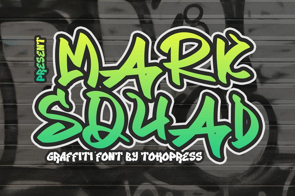 Mark-Squad