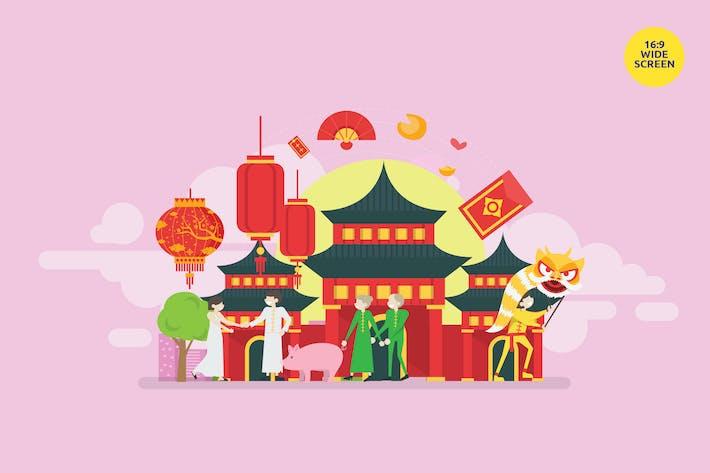Thumbnail for Китайский Новый год Вектор Концепции Иллюстрации