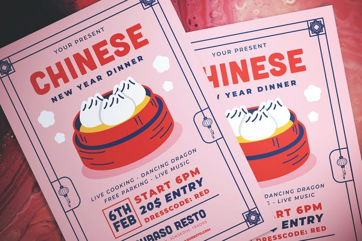 Thumbnail for Chinese New Year Dinner Flyer