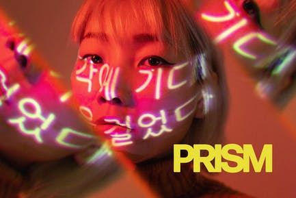 Prism Lens Photo Effect