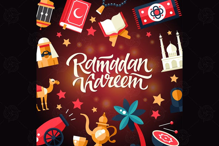 Thumbnail for Ramadan Kareem - vector illustration