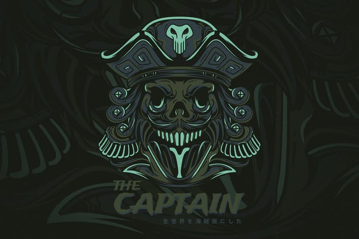 Thumbnail for The Captain
