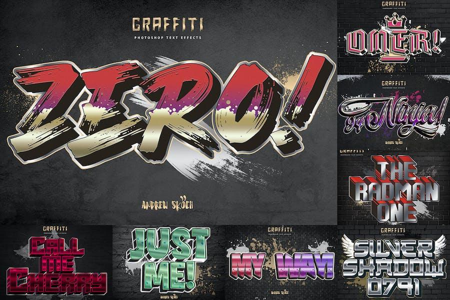 Graffiti Text Effect vol 4