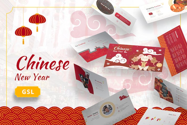 Thumbnail for Chinese New Year - Imlek Google Slides Template