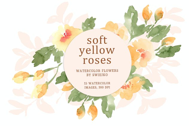 Soft Yellow Roses, watercolor flowers