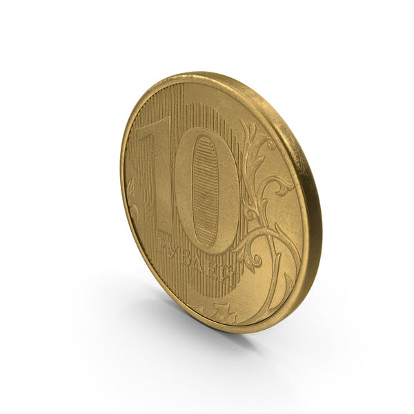 Cover Image for 10 Ruble Coin