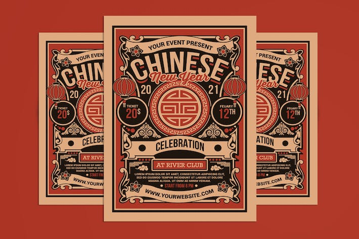 Thumbnail for Chinese New Year Celebration Flyer