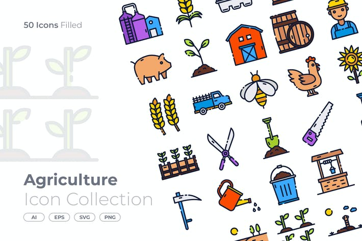 Agriculture Filled Icon