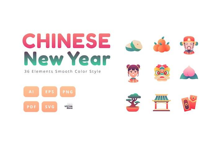 Thumbnail for 36 Иконки Китайский Новый год Гладкий Стиль