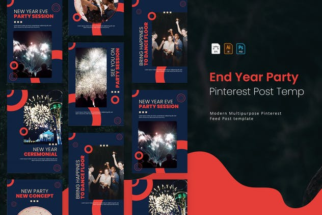 End Year Party | Pinterest Post Template