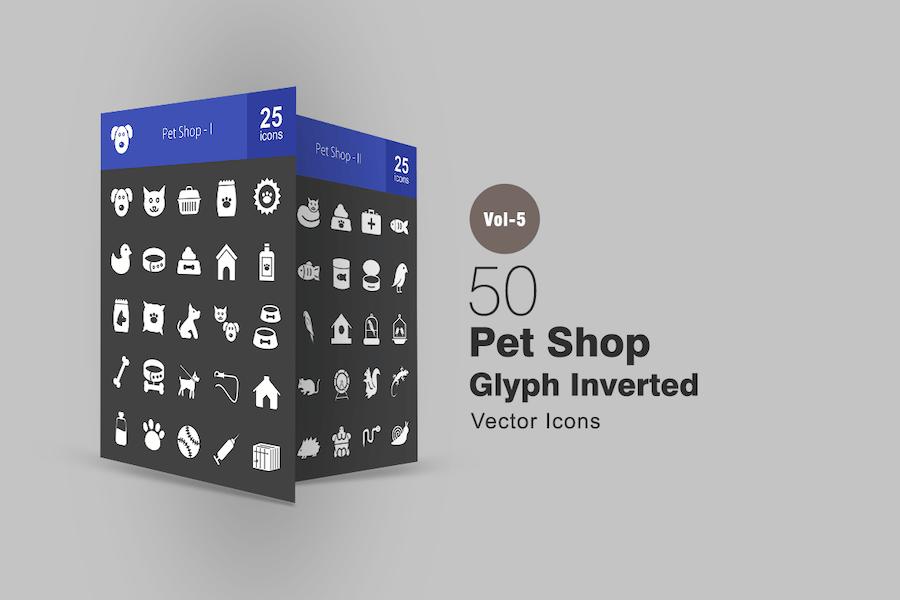50 Pet Shop Glyphe Inverted Icons