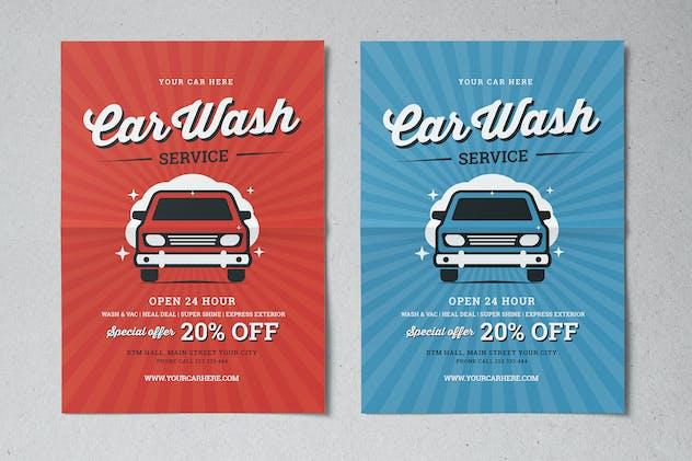 Vintage Car Wash Flyer