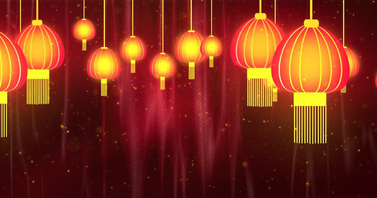 Download Chinese Lantern Lights 2 by StrokeVorkz