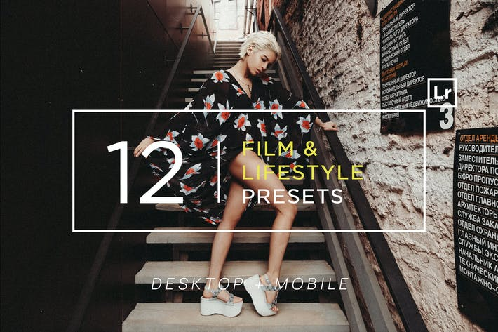 Thumbnail for 12 Film Lifestyle Lightroom Presets
