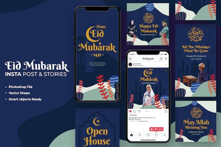 Thumbnail for Modèle Instagram de voeux Eid Moubarak