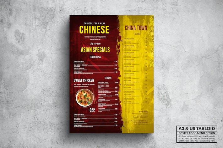 Thumbnail for Vintage China Poster Food Menu - A3 & US Tabloid