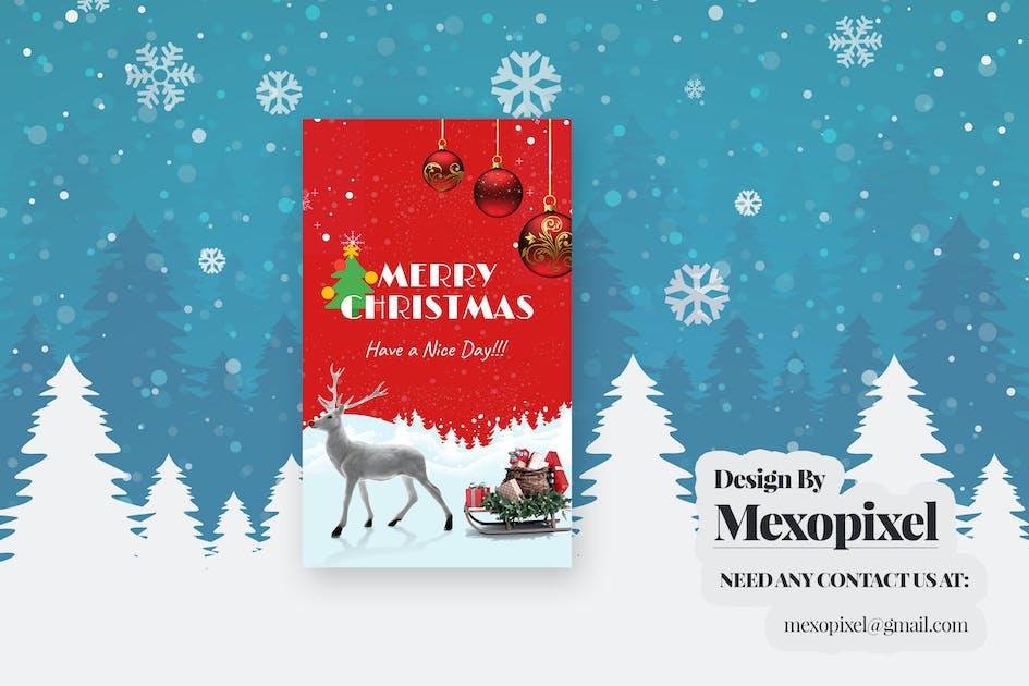 Merry Christmas Party Flyer De Mexopixel En Envato Elements