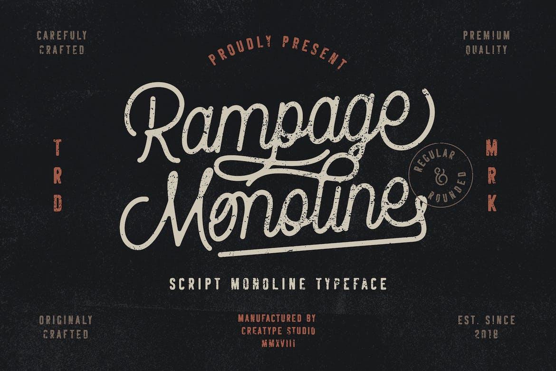 Rampage-