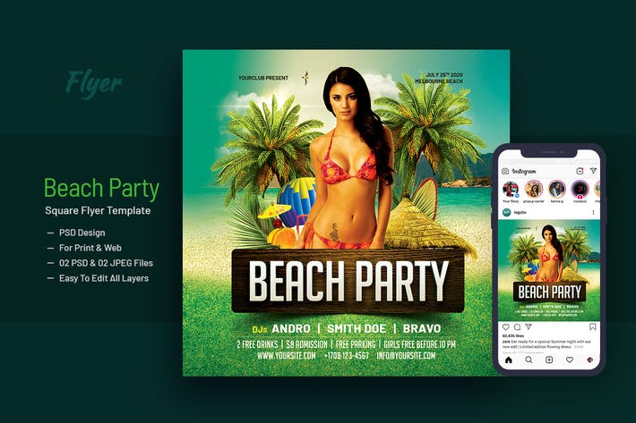 Cover Image For Summer Beach Party Square Flyer V-10
