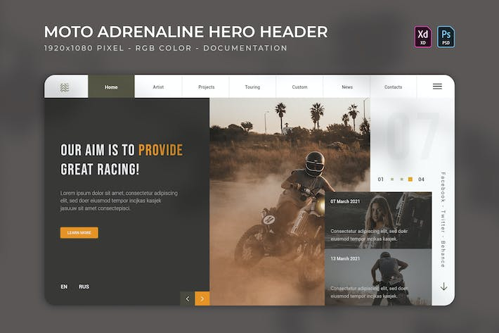 Moto Adrenaline | Hero Header