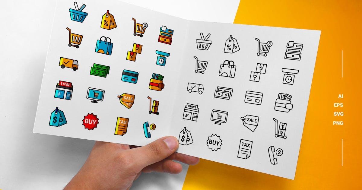 Download E Commerce - Icon by esensifiksi