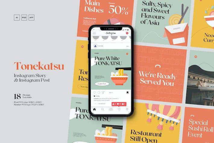 Thumbnail for Tonkatsu - Food Beverages Marketing Instagram Temp