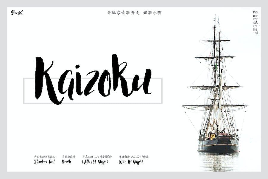 Kaizoku Brush Font + Webfonts