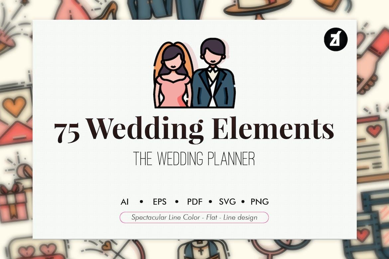 Düğün elemanları icon paketi