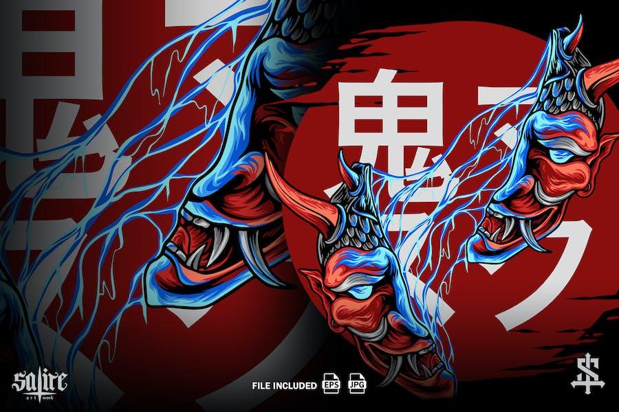 Сломанная маска Они Япония