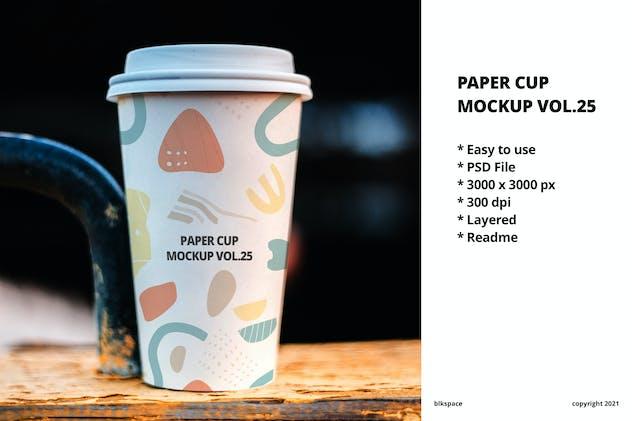 Paper Cup Mockup Vol.25