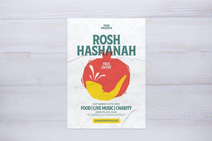 Thumbnail for Rosh Hashanah Flyer