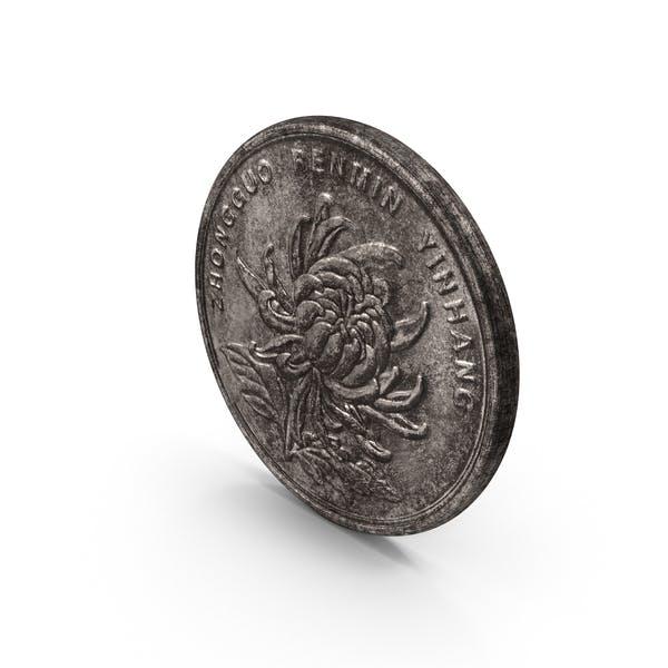 Thumbnail for 1 Yuan Coin Aged