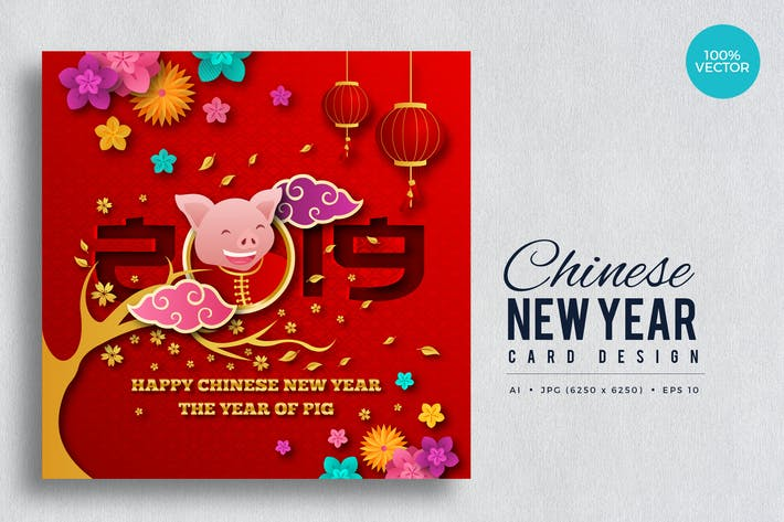 Thumbnail for Chinese New Year Vector Card Vol.4