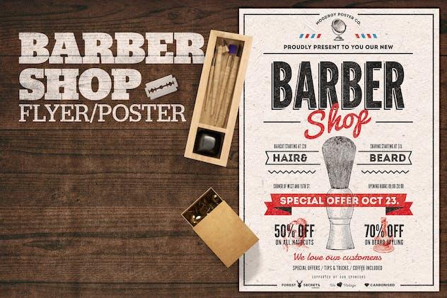 Barber Shop Flyer Poster