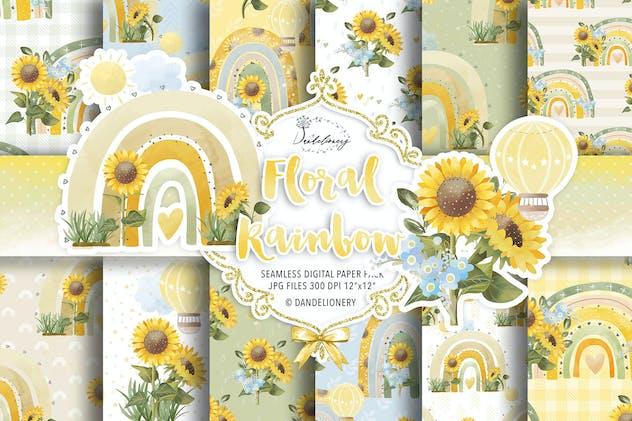 Floral Rainbow Sunflower digital paper pack