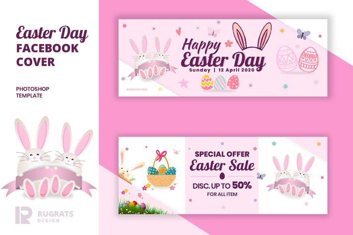 Thumbnail for Easter Day R2 Facebook Cover Template