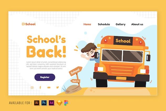 Back To School - Web Illustration