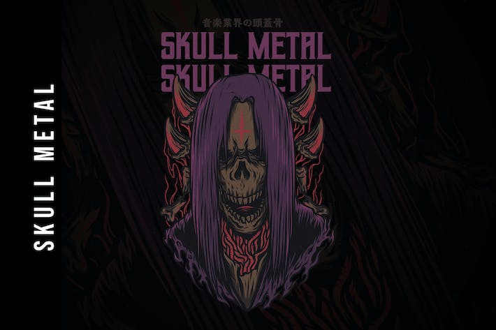 Thumbnail for Skull Metal Design