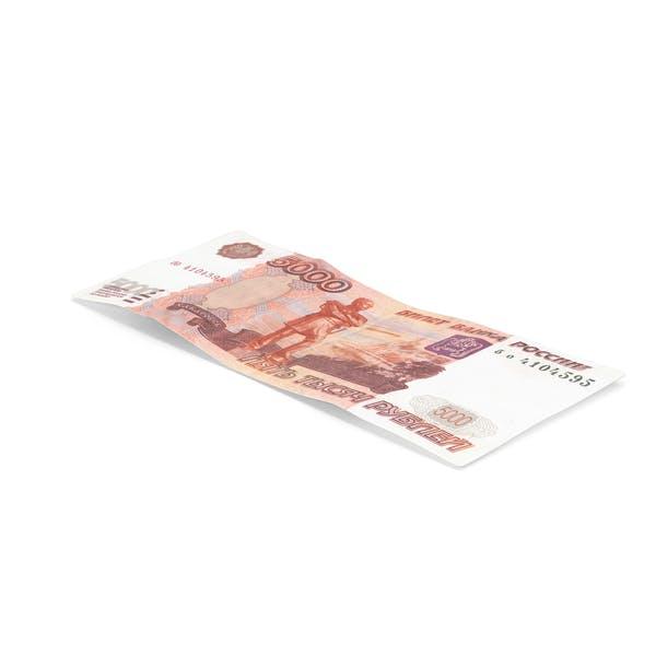 5000 рублей Примечание